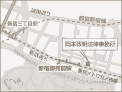 岡本政明法律事務所MAP